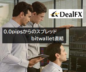 DealFX