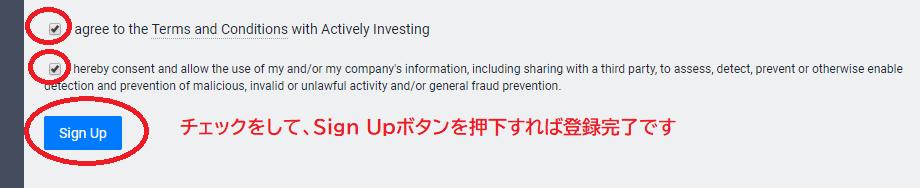 iFOREXでIB登録をするフォームを日本語訳した画像